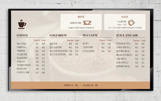 네오사이니지의 MySign으로 5분만에 카페 메뉴보드 콘텐츠 만들기